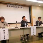 symposium 4