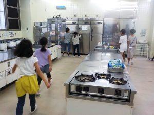 館内探検 厨房探索