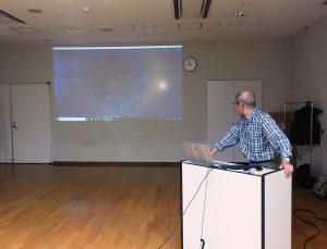 天体観測 スライド説明
