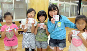 こちらはハートを集めた女の子5人組