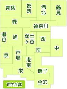 横浜ユースマップ